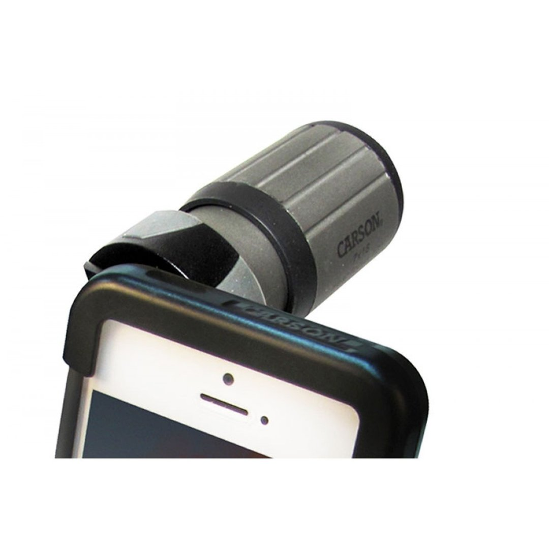 hookupz ic 518 In stock optics & sights accessory deals carson hookupz iphone adapter with 7x18 monocular ic-518 upc: 750668010346.